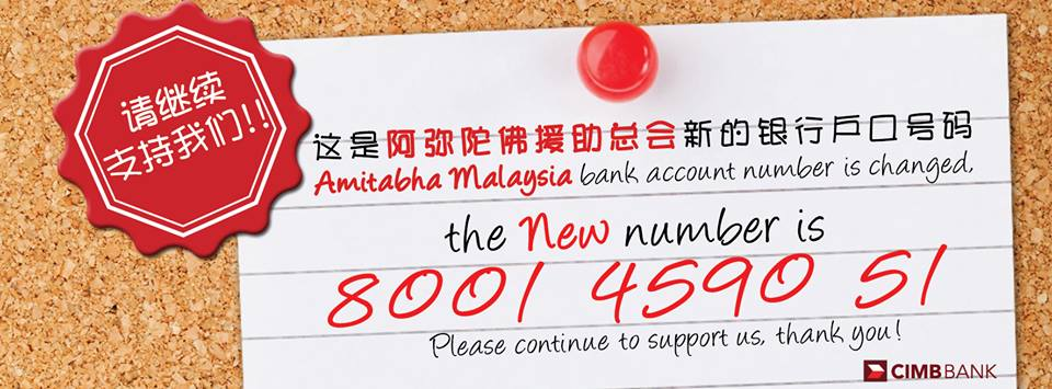AM-account-number