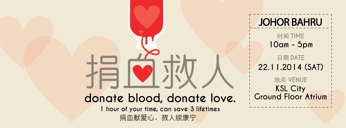 blood Drive22112014