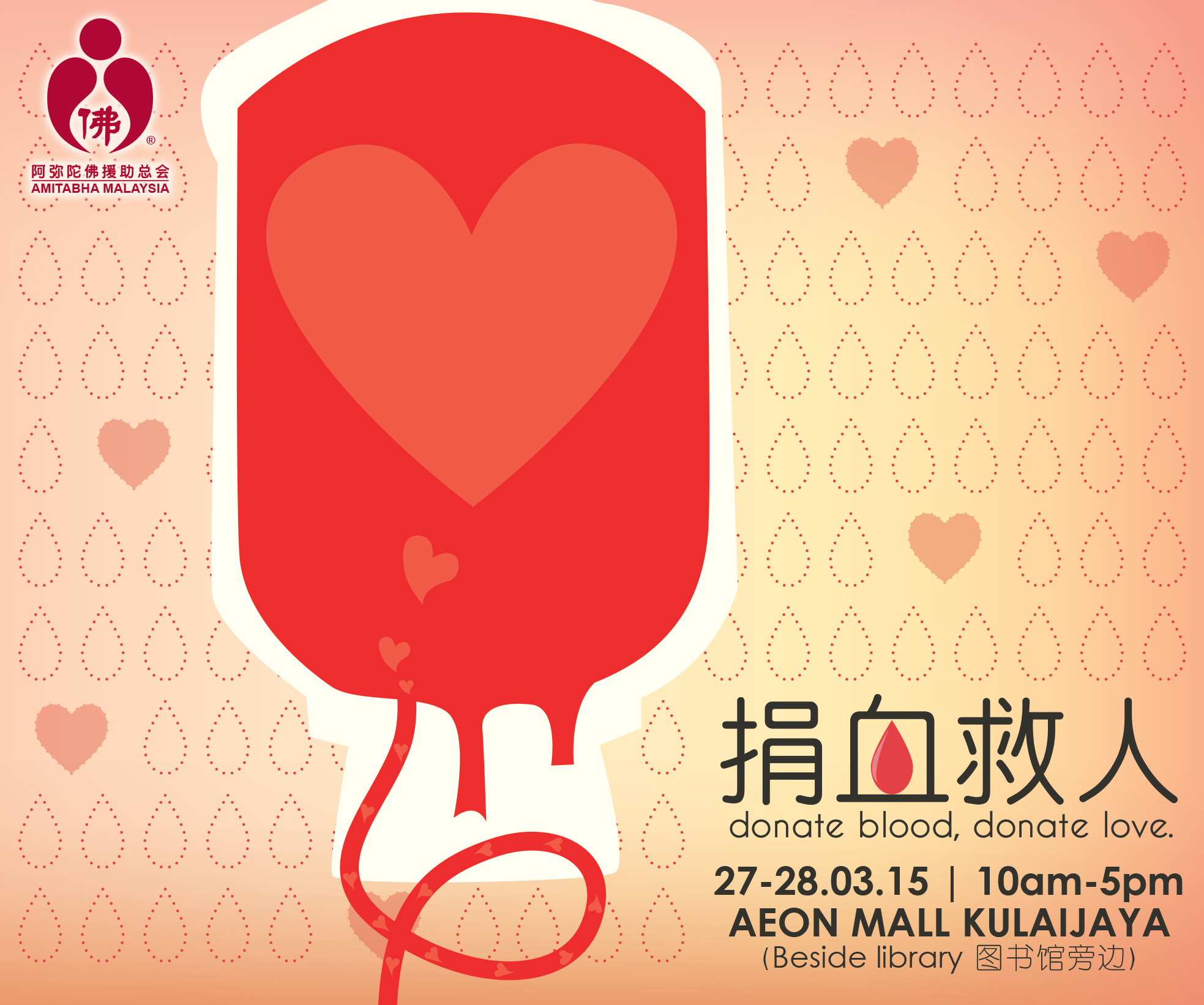 fb_post_blood_donation_472x394px-3