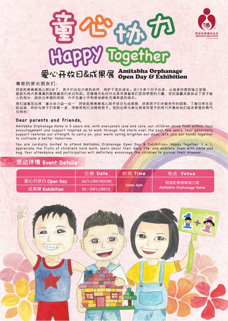 Ahmitabha_invitation flyer_front_FA