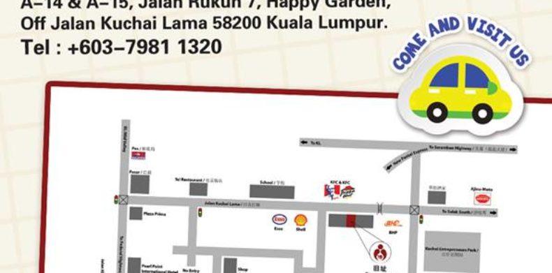 阿弥陀佛援助总会于吉隆坡的办事处迁址